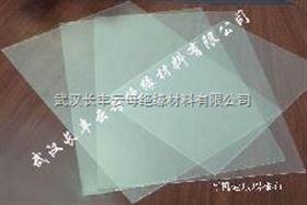 上胶NoMex纸(53545上胶聚芳酰胺纤维纸)