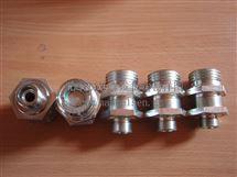 Argus多层螺旋软管-FK79