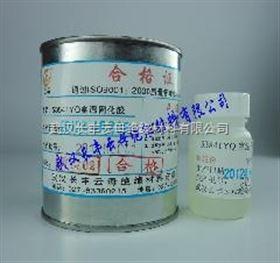 53841YQ室温固化胶