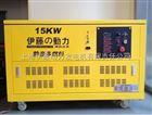 上海15KW汽油发电机