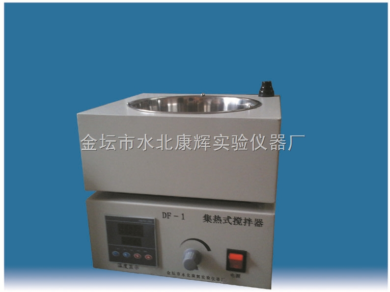 DF-I集热式磁力搅拌器