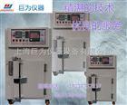 jw3603沧州高端电热鼓风干燥箱