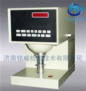 食盐白度测定仪山东仪器生产