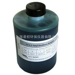 TH0.5TH0.5(TH2005)在線硬度試劑|硬度藥劑