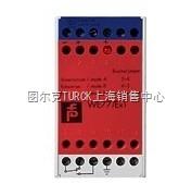 威斯特(上海)传感器仪表有限公司