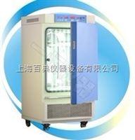 MGC-800BP-2光照培养箱