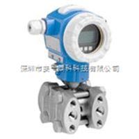 E+H PMD75差压测量变送器