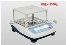 1500g/0.05g电子天平