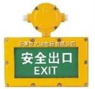 GB8011GB8011防爆安全出口指示灯