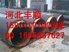聚氨酯保溫鋼管廠家,塑套鋼夾克管價格