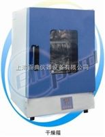 DHG-9031A干燥箱自然对流