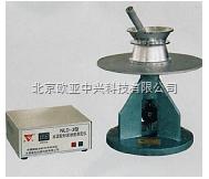 NLD-3型水泥膠砂流動度測定儀 水泥電動跳桌