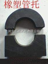 橡塑管托铁卡30x30价格