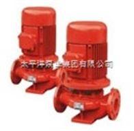 XBD1.2/7-65L-100XBD-L立式单级消防泵