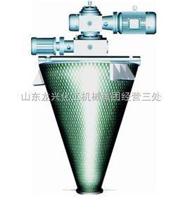 1500L-双螺旋锥形混合机特点