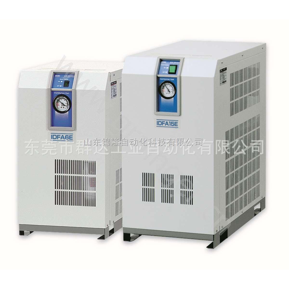 IDFA4E-23SMC干燥机现货
