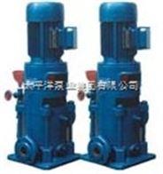 32LG6.5-15*2LG立式多级离心泵 高层建筑专用水泵
