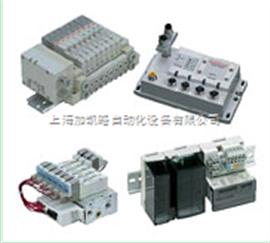EX510系列-SMC串行传送系统