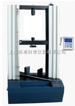 石膏板材抗折试验机