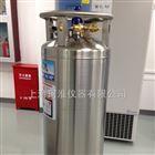 CHART低温氮气罐160MP/180MP/200MP