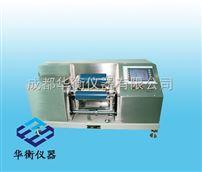 YQ-M-1CYQ-M-1C電子油墨粘性測試儀