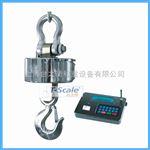电子吊磅秤,直视电子吊勾秤,无线电子吊磅秤,吊磅秤价格低,电子吊磅秤有耐高温,