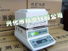 JT-120塑胶含水率测定仪 树脂含水率测定仪