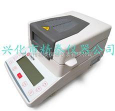 JT-K10新型卤素快速水分测定仪 塑胶颗粒含水率测定仪