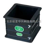 150立方混凝土抗壓工程塑料試模(可自由拆裝)