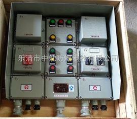 XD(M)B58-DQXD(M)B58-DQ防爆动力(电磁起动)配电箱生产厂家-浙江中沈防爆电器有限公司