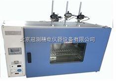 2014*马丁耐热试验仪-微机控制热销