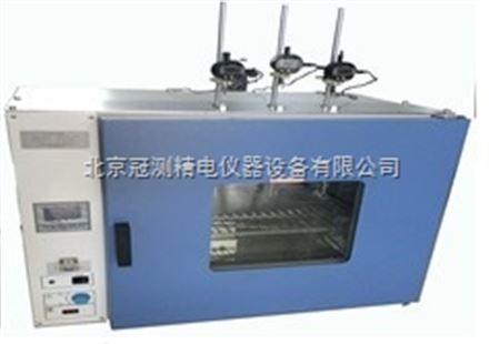 2014Z新马丁耐热试验仪-微机控制热销