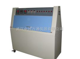 ZN-P武汉紫外老化试验箱,武汉紫外线耐气候检测仪