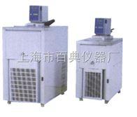 DKX-3010C原厂生产的低温恒温循环槽DKX-3010C长期现货供应