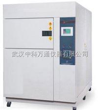 WDCJ-162武汉温度冲击试验箱,武汉高低温冲击试验机