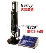 美国Gurley4110N透气度仪