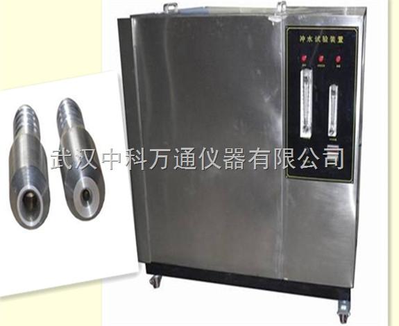 武汉喷水试验机IPX5、IPX6强冲水试验装置