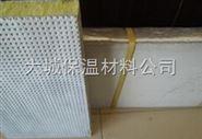 ◣贵州外墙竖丝岩棉复合板◥厂家