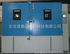 北京高低温箱生产厂家