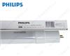 飛利浦LED燈管10W T8日光燈管
