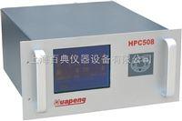 HPC508ASM专用排气分析仪