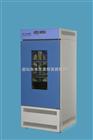 SPX-150智能生化培养箱
