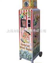 自动投币式爆米花机