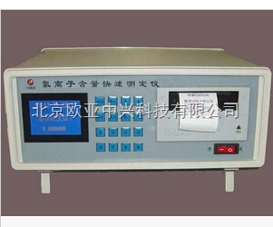 CL-A氯離子含量快速測定儀