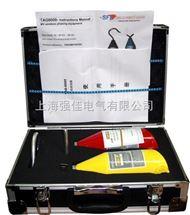 TAG-6000高壓無線核相器