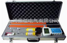 WHX300B语音核相仪