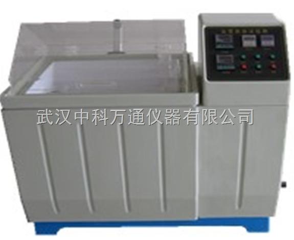 盐雾腐蚀试验设备YWX-150小型盐雾试验机
