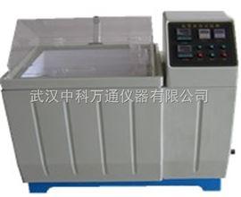 YWX/Q-150盐雾腐蚀试验设备YWX-150小型盐雾试验机