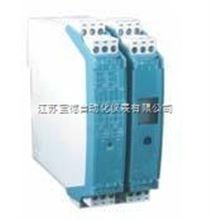 BDE-WD-11D液晶型温度变送器