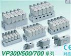 VP344-4GB-A供应SMC 先导电磁阀VP344-4GB,VP344-4GB-02A,VP344-4GB-02B,V